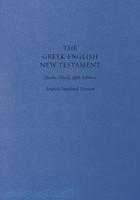Greek-English New Testament: Nestle-Aland 28th Ed.(NA28)(Cloth over Board)
