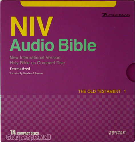 NIV Audio Bible 구약 1 (14CD, 창1:1-삼상27:12)
