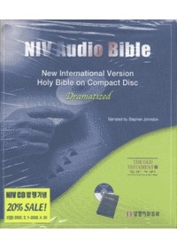 NIV Audio Bible 구약 2 (14CD set, 1Sa.28:1 - Ps.150:1)