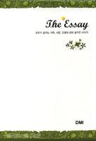 The Essay 세트 (전3권)