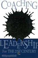 21세기 리더십은 코칭이다