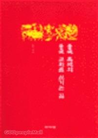 중국 특색의 중국 교회를 섬기는 길