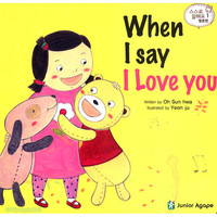 When I say I Love you (내가 사랑한다고 말하니까)