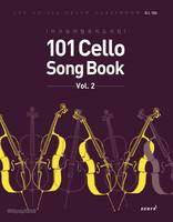 101 Cello Song Book vol.2 (별책부록 첼로 파트보 포함) - 이구일의 첼로 지도곡집