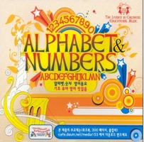ALPHABET & NUMBERS - 알파벳, 숫자 영어동요(2CD)