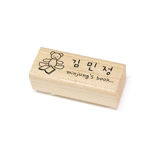 책도장 - 테디북