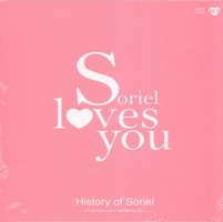 Soriel loves you (3CD)