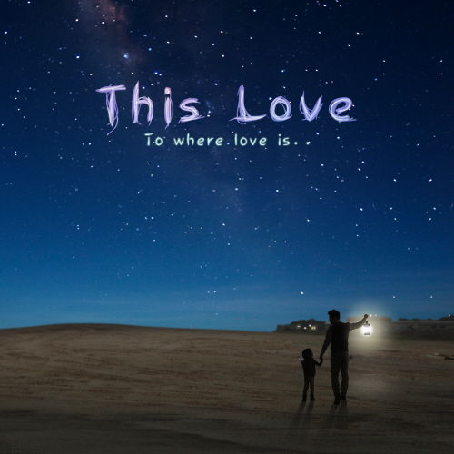 This Love (CD)