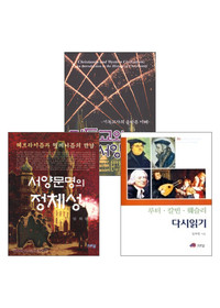 임희완 교수 저서 세트(전3권)