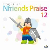 앤프랜즈 12집 (CD)