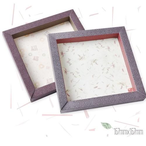 [아트랄라] 페이퍼액자(4개)