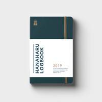 2019 하나하루 로그북 Ver.1