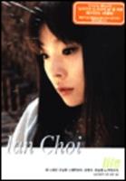 Song of Life - Ian Choi(CD)