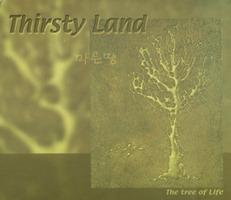 마른땅 Thirsty Land (CD)
