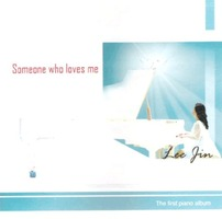 someone who loves me - Lee Jin (CD)