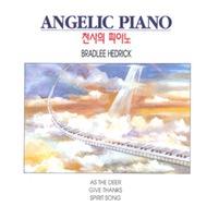 천사의 피아노 1 (CD)