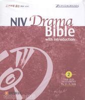 NIV Drama Bible 구약2 : 사무엘상18장~시편106편 (16 CD set)