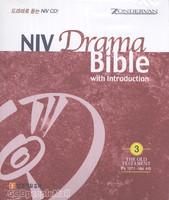 NIV Drama Bible 구약3 : 시편107편~마태복음4장 (16 CD set)