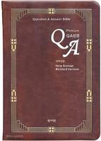 성서원 프리미엄 QA성경 대 단본(색인/이태리신소재/무지퍼/다크브라운)