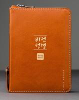 NKR 비전성경 특미니 합본(색인/천연가죽/지퍼/황갈색)