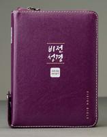 NKR 비전성경 특미니 합본(색인/천연가죽/지퍼/보라색)