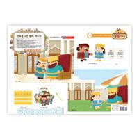 히즈쇼 주일학교 뿌우뿌우 성경기차 - 그림 설교 자료 7-1 에스더(기도하는 왕비) (유아유치부)