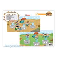 히즈쇼 주일학교 뿌우뿌우 성경기차 - 그림 설교 자료 9-1 이삭(세 개의 우물) (유아유치부)