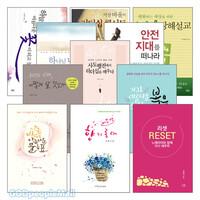 이재기 교수 저서 세트(전6권)