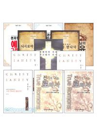 김성수 목사 강해 시리즈 세트(전22권)