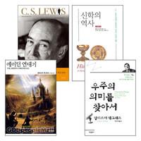 알리스터 맥그래스 2013년 출간(개정)도서 세트(전4권)