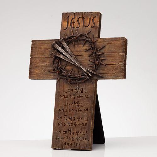 탁상용 가시면류관 십자가