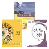 신원하 교수 저서 세트(전3권)
