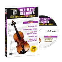바이올린 - DVD