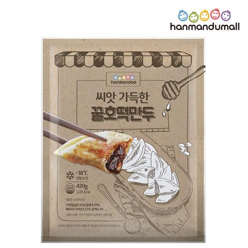 [한만두몰] 씨앗가득한 꿀호떡만두 420g