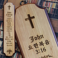 Day1 말씀액자(요3:16) 6013-D102
