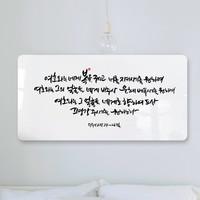 순수캘리 성경말씀액자 - SA0156 민수기 6장 24절 ~ 26절