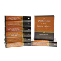 EBC: Old Testament 8 Vols., Rev. Ed. (Expositors Bible Commentary) - 트렘퍼 롱맨 저서