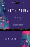 Revelation: The Triumph of Christ (소프트커버)
