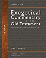 ZECOT: Hosea: A Discourse Analysis of the Hebrew Bible  (Zondervan Exegetical Commentary on the Old Testament) (Hardcover)