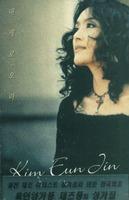 Kim Eun Jin 김은진 vol.1 - Mercy of God (Tape)
