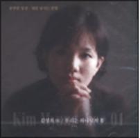 김명희 1 - 우리는 하나님의 몸 (CD)