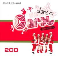 댄스캐롤 리믹스 Vol.1 (CD DVD 동영상)