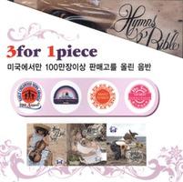 엄마와 아기를 위한 명품 컬렉션 (3CD)