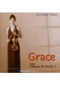 노미선 바이올린 연주곡 2 - Grace (CD)