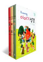 주니어지평 이야기 성경(전3권)
