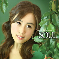 Soul 2집 - Love is the answer(CD)