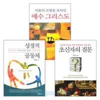 권문상 교수 저서 세트(전3권)