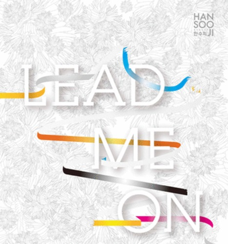 한수지1집 - Lead Me On (CD)
