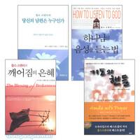 찰스 스탠리 2009~2012년 출간(개정)도서 세트(전5권)