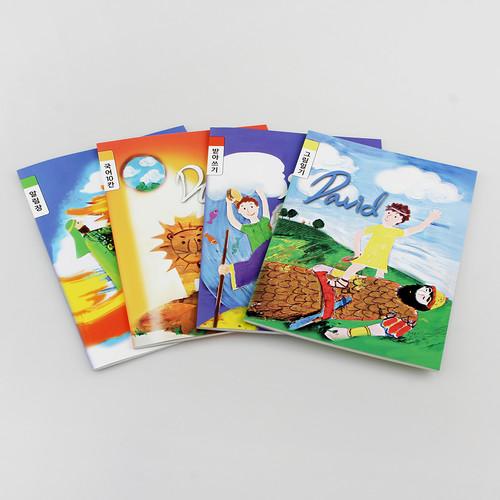 성경인물 어린이노트 B set (알림장,국어10칸,받아쓰기,그림일기장)
